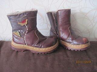 1920 X 1440 647.7 Kb Продажа детской обуви