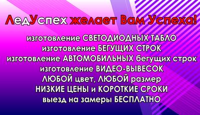 1000 X 574 557.7 Kb Визитки. Рекламные Агентства Ижевска.