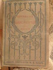 1536 X 2048 307.3 Kb Библиофилия (Коллекционирование Журналов и Книг)