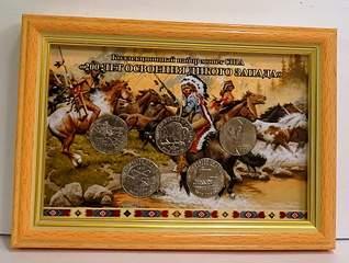 1920 X 1445 893.9 Kb иностранные монеты