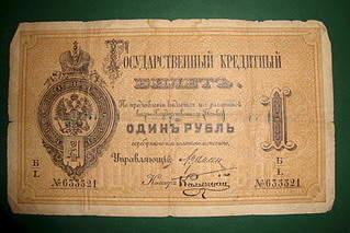 1920 X 1282 934.6 Kb Бонистика
