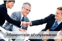 255 x 170 Объявления - юридические услуги