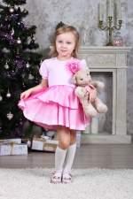 150 x 225 праздничная одежда детям низкая цена