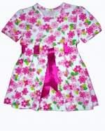 150 x 186 праздничная одежда детям низкая цена