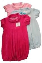 150 x 222 праздничная одежда детям низкая цена