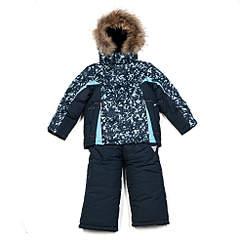 984 X 984 429.7 Kb 500 X 374 120.2 Kb 'ДЕТКИ.ру' -детская одежда с 56-164см! Костюмы, куртки, пальто Осень-Зима, трикотаж и