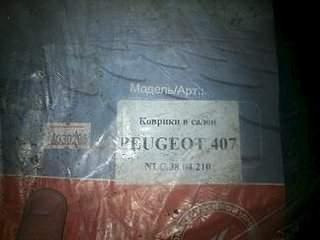 324 X 243 13.3 Kb 324 X 243 17.0 Kb 324 X 243 21.5 Kb PEUGEOT Club