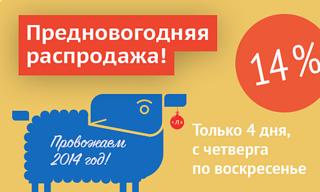 551 X 331 94.7 Kb Лабиринт.ру. Вопросы и ответы.