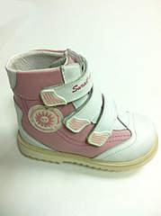 1920 X 2570 317.7 Kb Продажа детской ортопедической и анатомической обуви. Большой выбор.