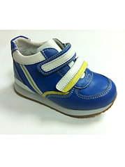 1920 X 2570 709.9 Kb 1920 X 2570 317.7 Kb Продажа детской ортопедической и анатомической обуви. Большой выбор.