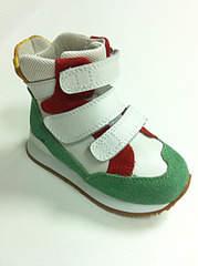 1920 X 2570 341.1 Kb 1920 X 2570 645.4 Kb 1920 X 2570 709.9 Kb 1920 X 2570 317.7 Kb Продажа детской ортопедической и анатомической обуви. Большой выбор.