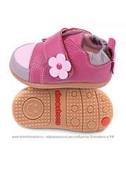 1920 X 2570 616.9 Kb 1920 X 2570 480.2 Kb Продажа детской ортопедической и анатомической обуви. Большой выбор.