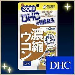 350 X 350 23.8 Kb В помощь вашему здоровью. ВИТамины и Бады из Японии!