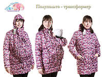 500 X 375 250.1 Kb Продажа одежды для беременных б/у