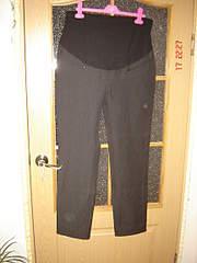 1728 X 2304 328.3 Kb Продажа одежды для беременных б/у