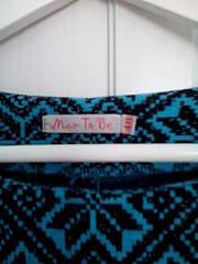 1920 X 2560 952.6 Kb 1920 X 2560 360.2 Kb Продажа одежды для беременных б/у
