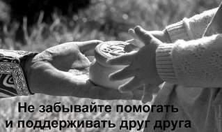 604 X 358  46.4 Kb Помощь детскому дому пос. Канифольный