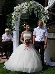 1920 X 2560 357.0 Kb продам очень красивое свадебное платье
