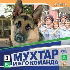 225 x 225 Мотобуксировщик Мухтар