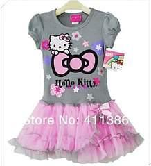 537 X 589 52.4 Kb Продажа одежды для детей.