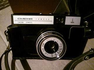 1920 X 1440 733.4 Kb 1920 X 1440 733.0 Kb 1920 X 1440 727.8 Kb 1920 X 1440 781.7 Kb 1920 X 1440 893.0 Kb Покупаю старые фотоаппараты