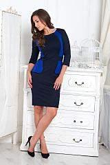 320 X 480 19.1 Kb 320 X 480 19.5 Kb ◄CARDO►♦СУПЕР-качество♦ платья, юбки, блузки♦КАРДО-11 СТОП 7 декабря