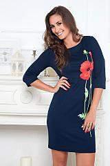 320 X 480 17.7 Kb ◄CARDO►♦СУПЕР-качество♦ платья, юбки, блузки♦КАРДО-11 СТОП 7 декабря