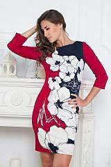 320 X 480 22.6 Kb 320 X 480 17.7 Kb ◄CARDO►♦СУПЕР-качество♦ платья, юбки, блузки♦КАРДО-11 СТОП 7 декабря
