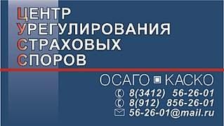 698 X 394  86.5 Kb 500 X 350  49.3 Kb Объявления - юридические услуги
