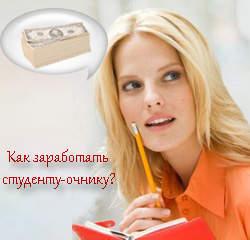 250 x 240 604 X 355 34.9 Kb Работа.Вакансии в Воткинске