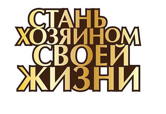 Медведев о индексации пенсии работающим пенсионерам