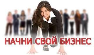 604 X 355 34.9 Kb Работа.Вакансии в Воткинске