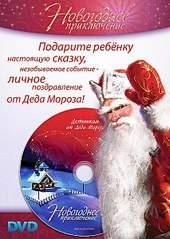 426 X 600  83.1 Kb Подарки на Новый год, День рождения и др. праздники!