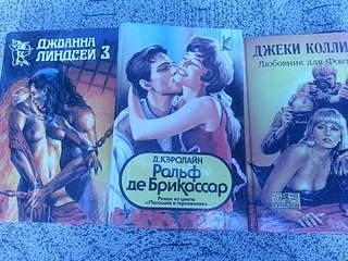 1920 X 1440 356.8 Kb продам женские романы