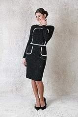 266 X 400 41.5 Kb 1075 X 1613 279.5 Kb Трикотаж МИЛАНА из Иваново! нарядные платья от 430= (на оформлении)