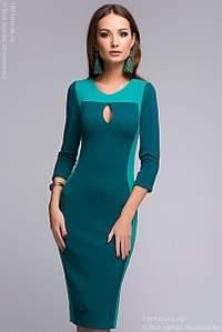 403 X 604 23.3 Kb 403 X 604 34.7 Kb СБОР заказов. *1001*dress* Одежда Для Красивых-Дерзких-Стильных