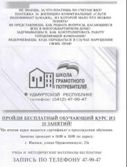 856 X 1119 846.3 Kb Дом по адресу: ул. Е.М. Кунгурцева, д. N 17 в составе ЖК 'Надежда'