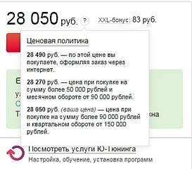 338 X 297 41.8 Kb 'Юлмарт' приходит в Ижевск