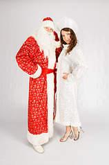 1059 X 1600 262.9 Kb 1137 X 1600 355.7 Kb Праздничные костюмы