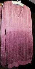 232 X 448 87.0 Kb 318 X 448 85.6 Kb 326 X 448 87.4 Kb Продажа одежды для беременных б/у