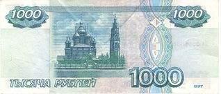 1865 X 797 392.6 Kb Бонистика
