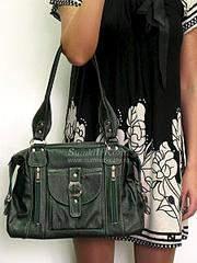 450 X 600 42.5 Kb 450 X 600 38.7 Kb До СТОПА 2 сумки. Кировские сумки из натуральной кожи.