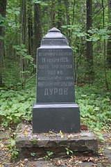 1920 X 2880 541.9 Kb Памятники Ижевска