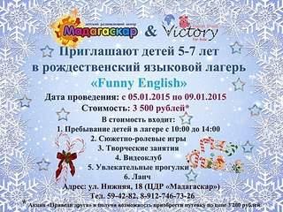 604 X 453 123.4 Kb Частные детские сады и развивающие центры