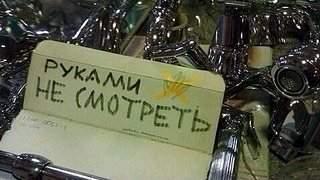 478 X 269 35.1 Kb Болталка-курилка для всех продавцов (подготовка к Новому году)