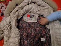 1920 X 1440 642.3 Kb 1536 X 2048 711.7 Kb 1536 X 2048 731.4 Kb Продажа одежды для беременных б/у
