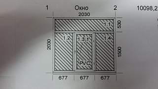 1920 X 1080 682.5 Kb ЭНЕРГОСБЕРЕГАЮЩИЕ ОКНА REHAU. БАЛКОНЫ, ЛОДЖИИ, УТЕПЛЕНИЕ, ОБШИВ.РУЛОННЫЕ ШТОРЫ, МЕБЕЛЬ