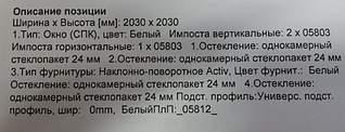 1920 X 734 506.8 Kb 1920 X 1080 682.5 Kb ЭНЕРГОСБЕРЕГАЮЩИЕ ОКНА REHAU. БАЛКОНЫ, ЛОДЖИИ, УТЕПЛЕНИЕ, ОБШИВ.РУЛОННЫЕ ШТОРЫ, МЕБЕЛЬ