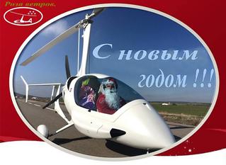 831 X 607 747.7 Kb Авиационный клуб 'Роза ветров'