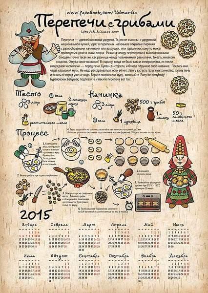 639 X 900 181.1 Kb 639 X 900 141.4 Kb Подарки на Новый год, День рождения и др. праздники!
